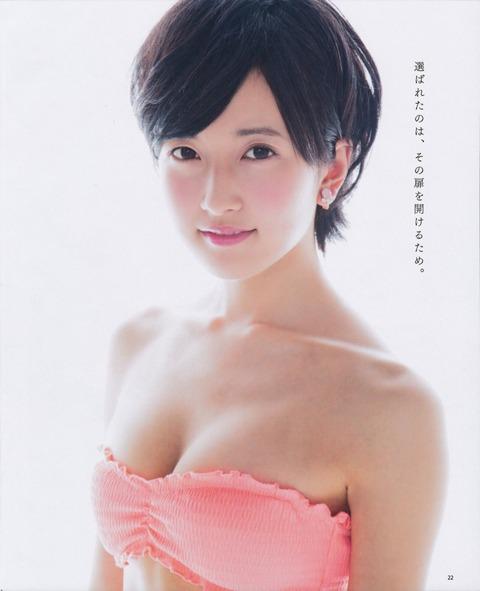須藤凜々花この子の写真集出してほしいよね