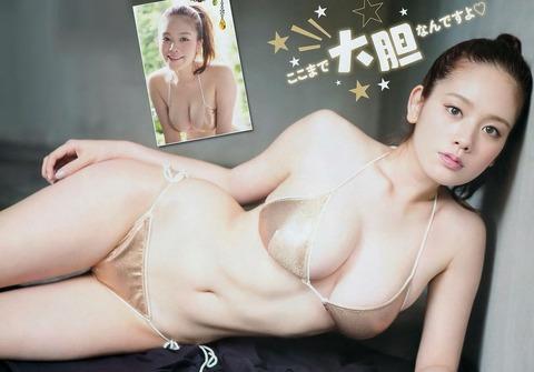 筧美和子巨乳最高!!