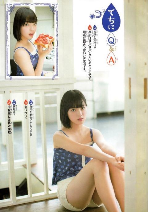 平手友梨奈欅坂のセンターで知名度が上がれば写真集間違いなし!